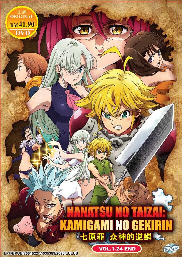 Nanatsu no Taizai: Kamigami no Gekirin / The Seven Deadly Sins: Wrath of the Gods Vol.1-24End Japanese Anime DVD