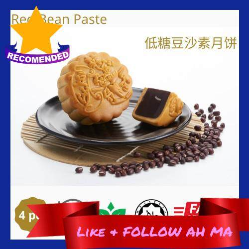 Best Selling [Ready Stock] Mooncake Absolutely Low Sugar Salt Roasted Red Bean Paste Vegetarian Halal Tong Wah Moon Cake With Gift Box 4 Pcs