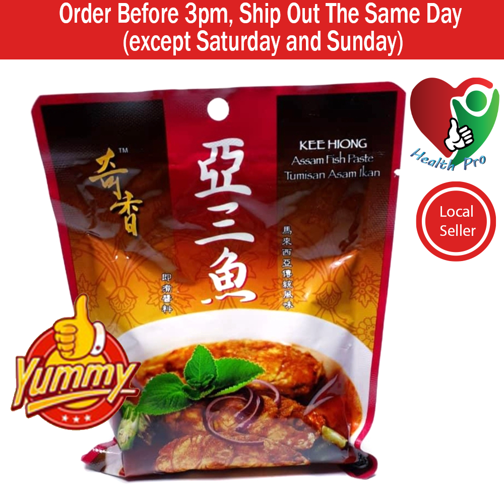 VALUE PACK!!Kee Hiong Assam Fish Paste 200g *48 x2pkt