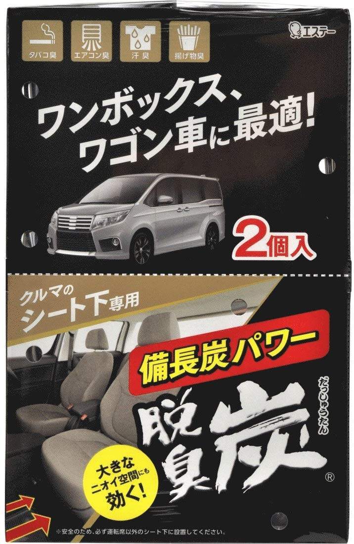 Deodorizer Gel For Car Dashutan with Binchotan & Activated Charcoal Deodorizer for Car ST Corporation Japan-300g