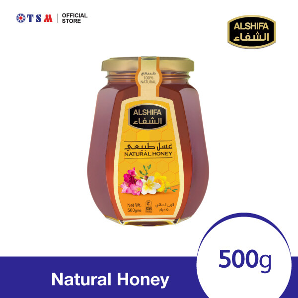 ALSHIFA NATURAL HONEY 500G JAR