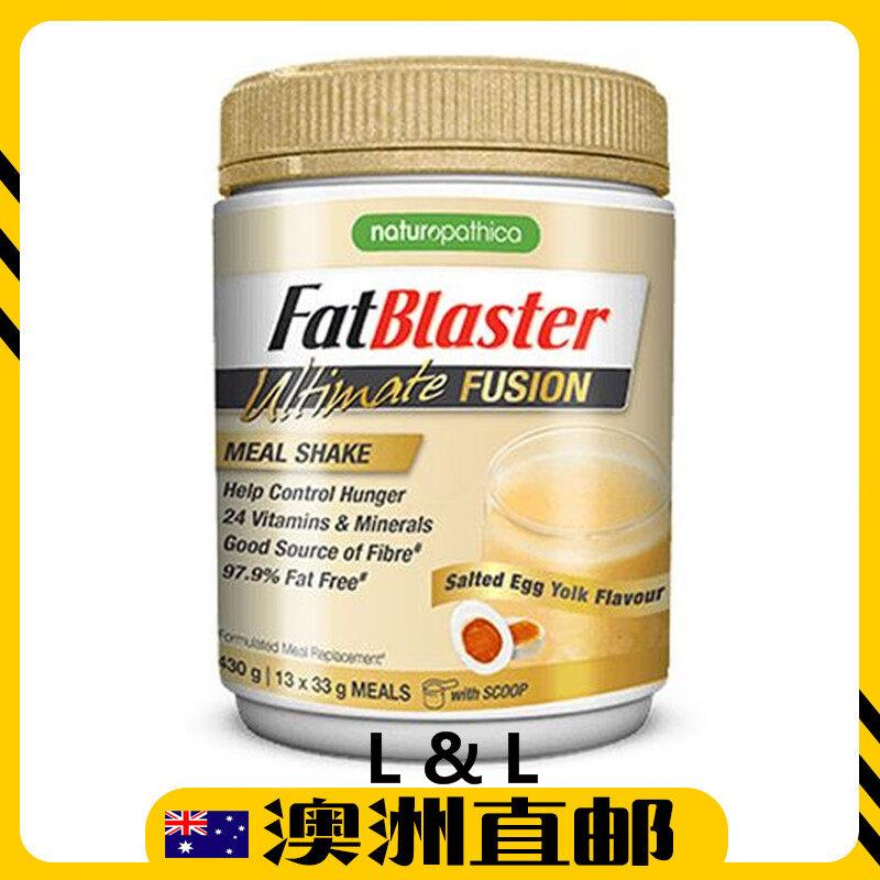 [Pre Order] Naturopathica Fat Blaster Weight Loss Shake Salt Egg Yolk Flavour  ( 430g ) (Made In Australia)