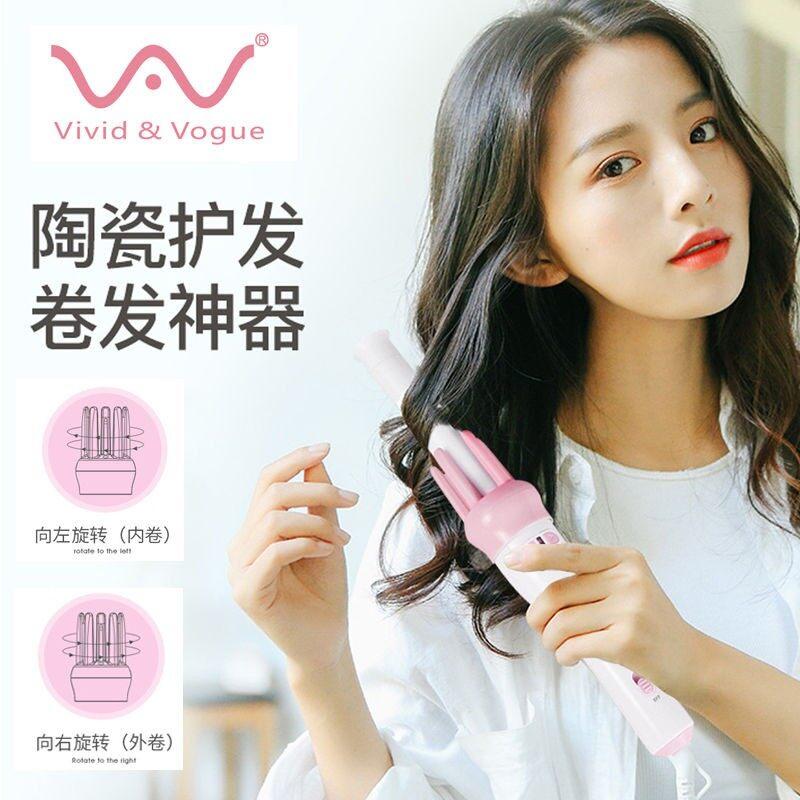 BEST SELLER Vivid & Vogue Automatic Hair Curler Ceramic Heating Hair Styler