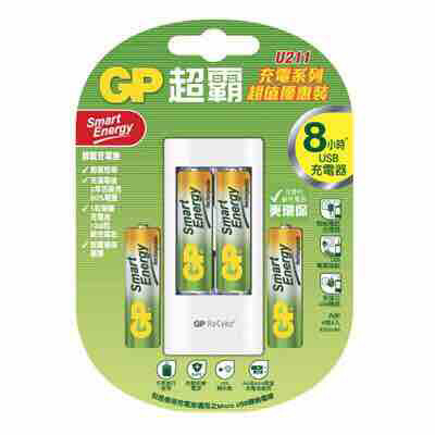 Preferred Premium Free Charger Case Quality GP AA 1100mAh 1.2V Rechargeable Battery