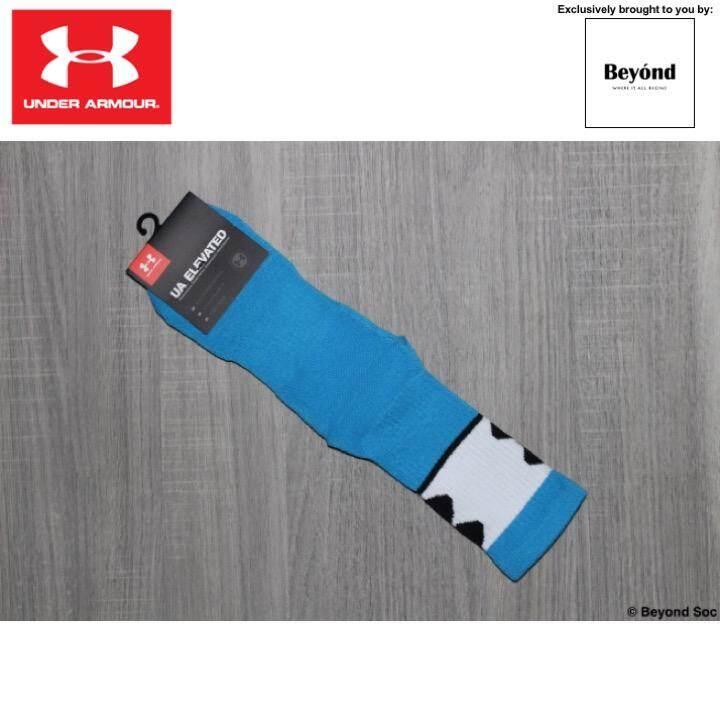 Under Armour - Electric Blue Phenom Training Crew Socks (Size: MD UK 4 - 8)