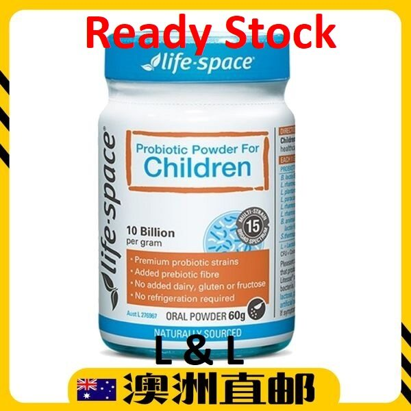 [Ready Stock EXP : 2022yr ] Life Space Probiotic Powder for Children 3-12yrs old ( 60g ) (Made in Australia)