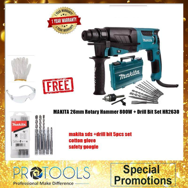 MAKITA 3 FUNCTION ROTARY HAMMER HR2630 26mm (FOC 13MM KEY CHUCK + DRILL BIT SET+ EXTRA MAKITA 5PCS DRILL BIT + COTTON GLOVE +SAFET) 1 YEAR WARRANTY