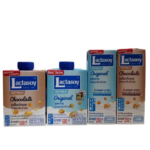 Lactasoy Soymilk UHT 250ML chocolate HALAL