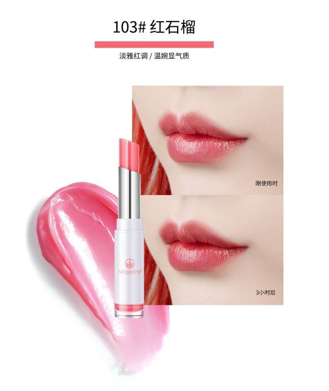 Mageline Hydra Colour Change Lip Balm #103 Red Pomegranate