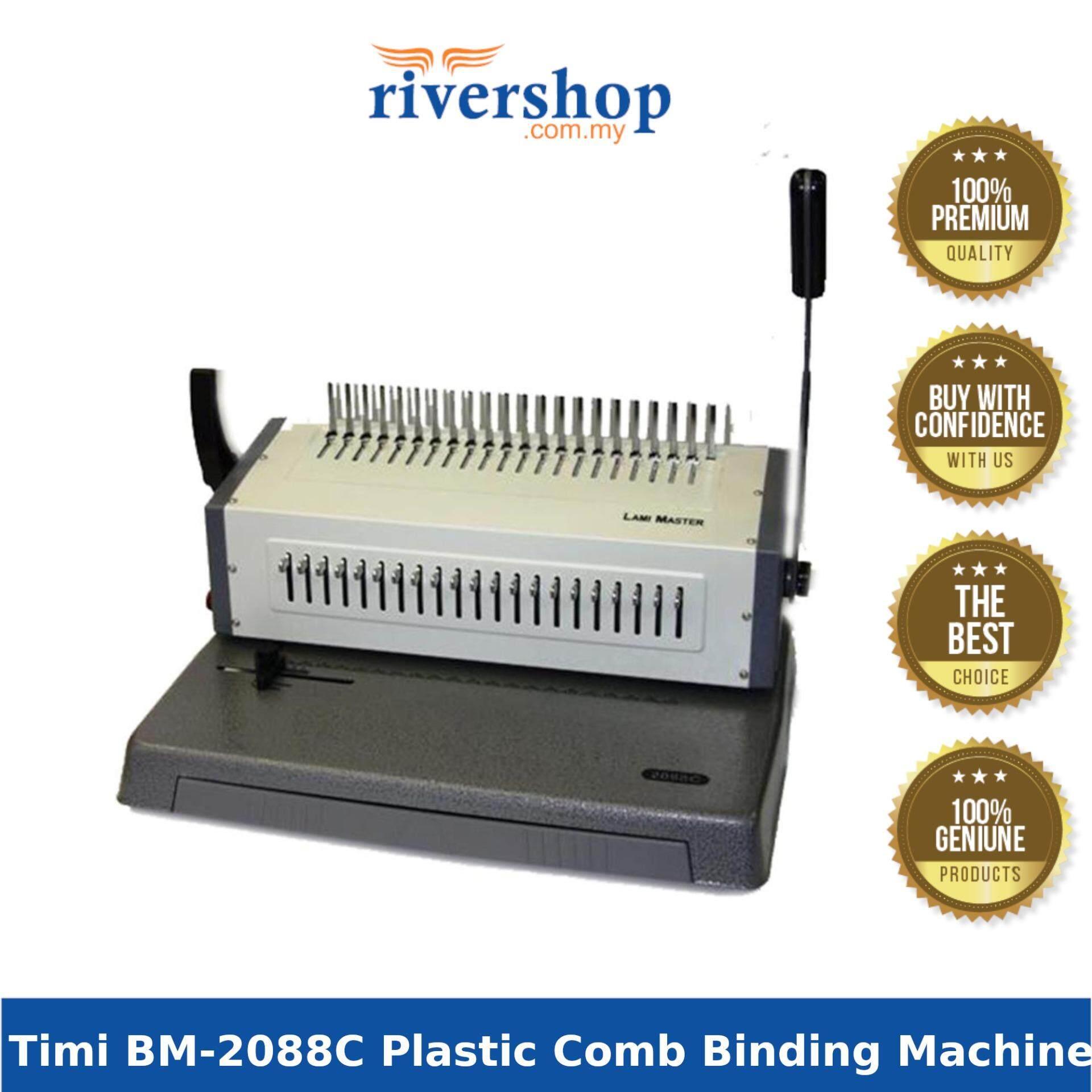 Timi Plastic Comb Binding Machine BM-2088C