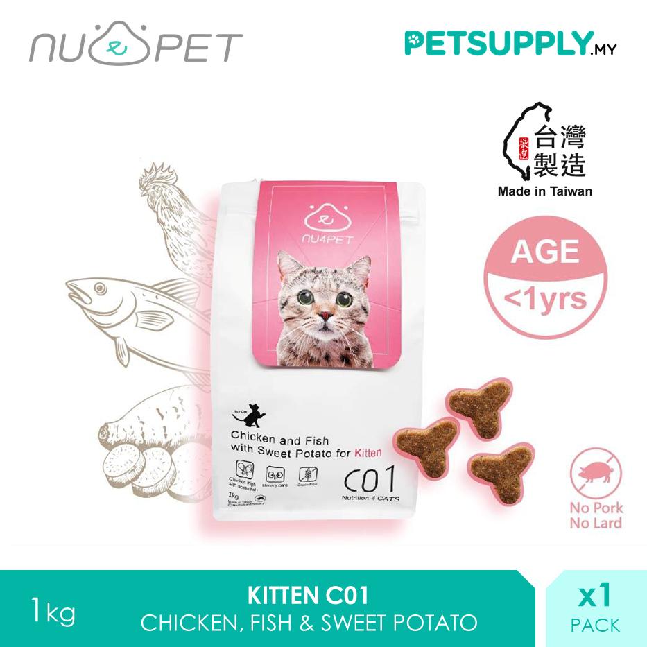 NU4 PET C01 Chicken Fish Sweet Potato Kitten Probiotic Dry Cat Food 1kg [makanan kucing - Petsupply.my]
