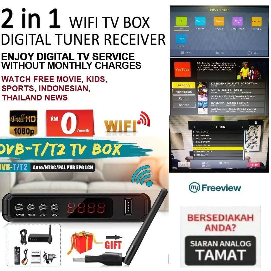 T23 Pro Digital TV Receiver USB Media Player Decoder free AV Cable & HDMI