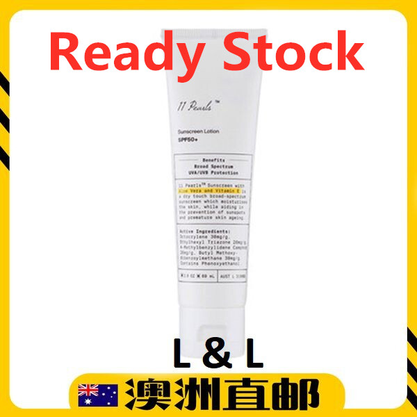 [Ready Stock EXP: 07/2022yr] Unichi-11 Pearls Sunscreen Lotion SPF50+ ( 60ml ) (Made in Australia)