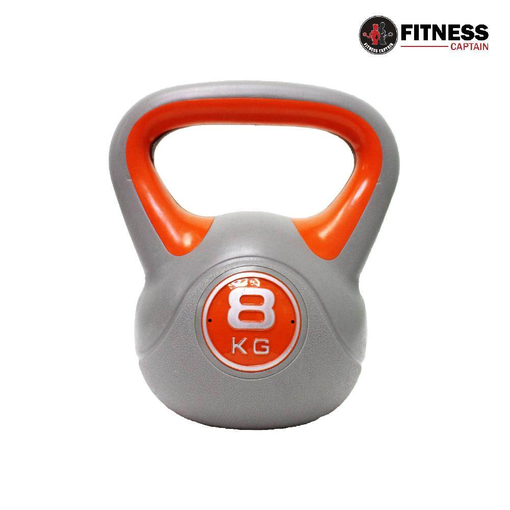 Fitness Captain Gym Workout Vinyl Kettlebell 8KG (Color Random)