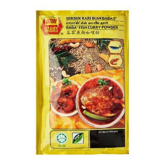 Baba Fish Curry Powder 125g