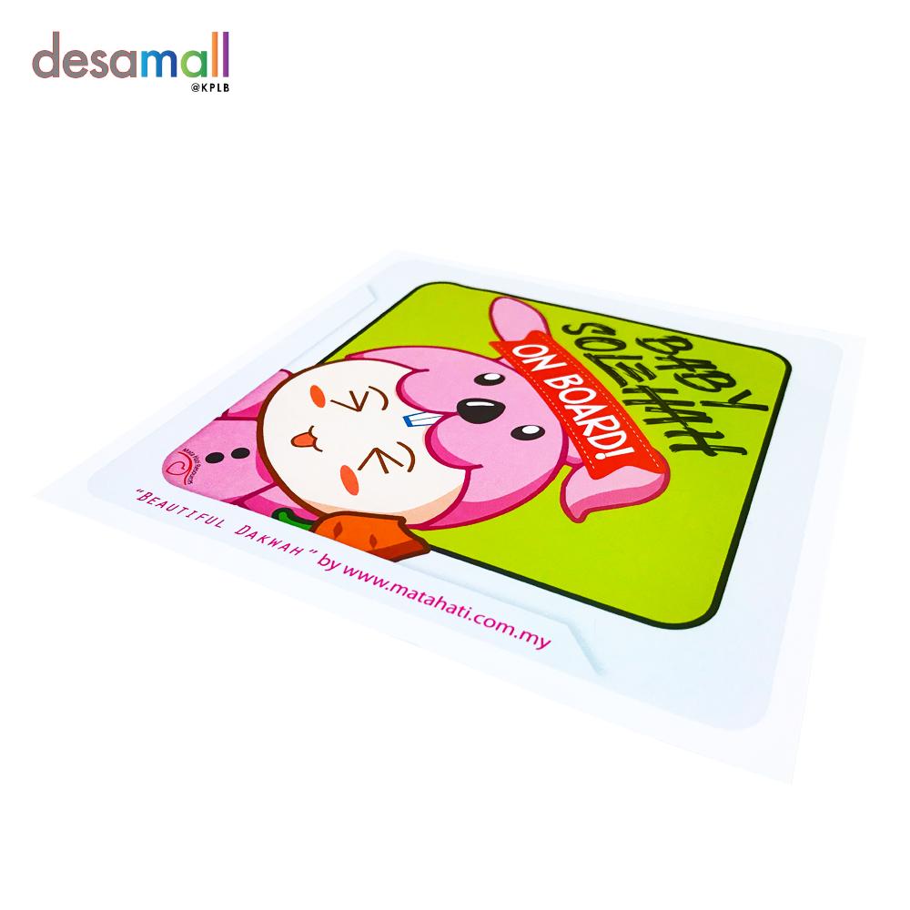 MATA HATI Car Sticker Baby Solehah (140mmx140mm) - On Board Rabbit