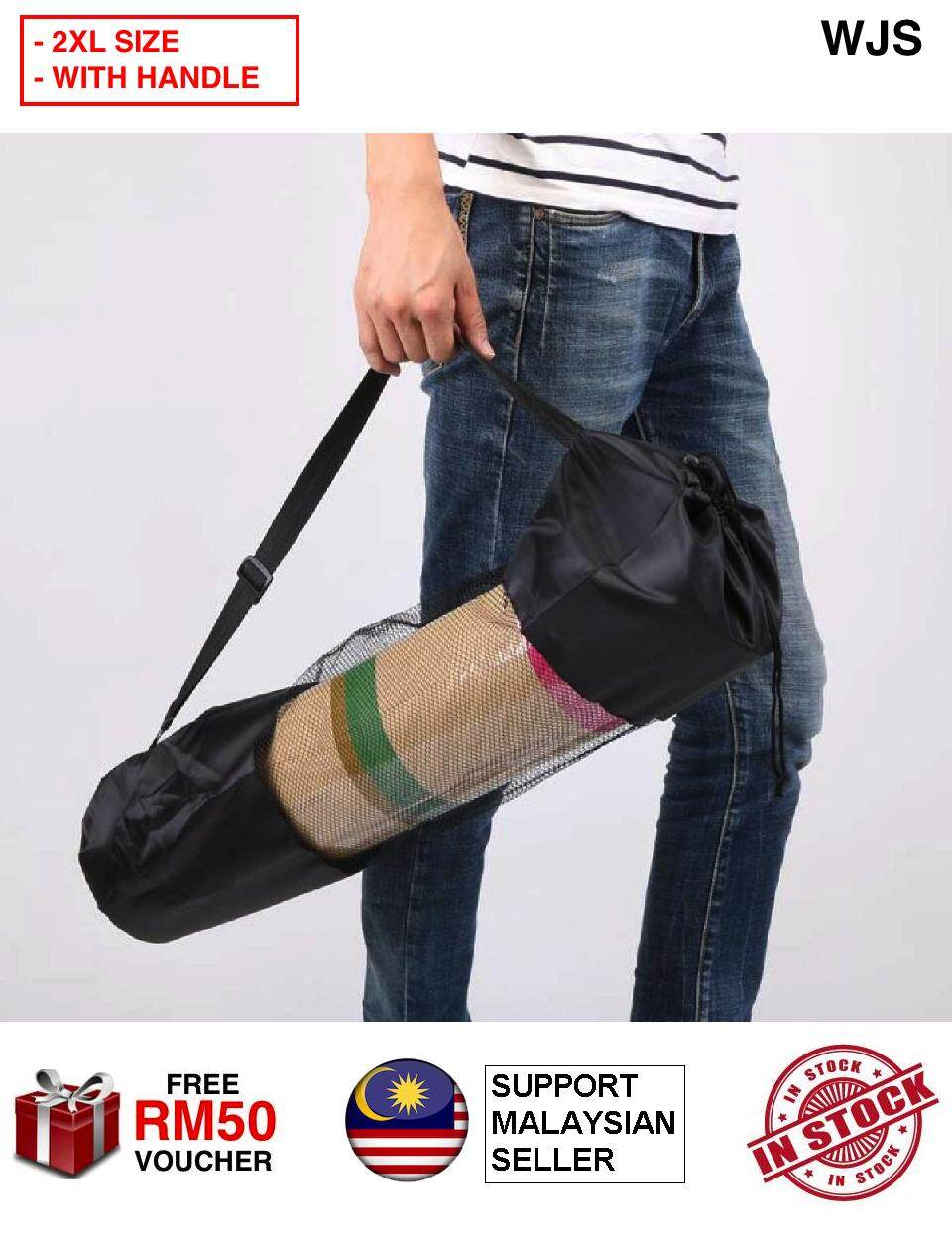 (LARGE SIZE WITH HANDLE) WJS Yoga Mat Bag Mesh Carrier Net Bag Yoga Bag Yoga Carrier Gym Bag Beg Yoga Netting Bag BLACK [FREE RM 50 VOUCHER]