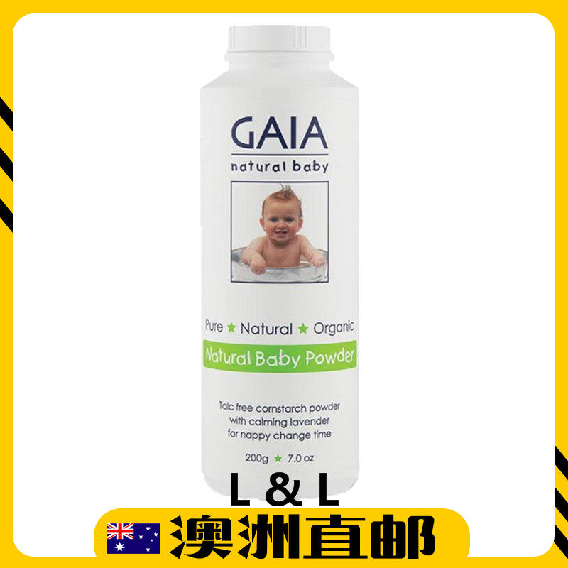 [Pre Order] GAIA Natural Baby Powder 200g (Made in Australia)