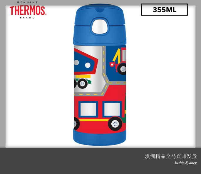 [Pre Order] Thermos 355mL FUNtainer Vacuum Insulated Stainless Steel Drink Bottle - Truck Blue (Import from Australia)