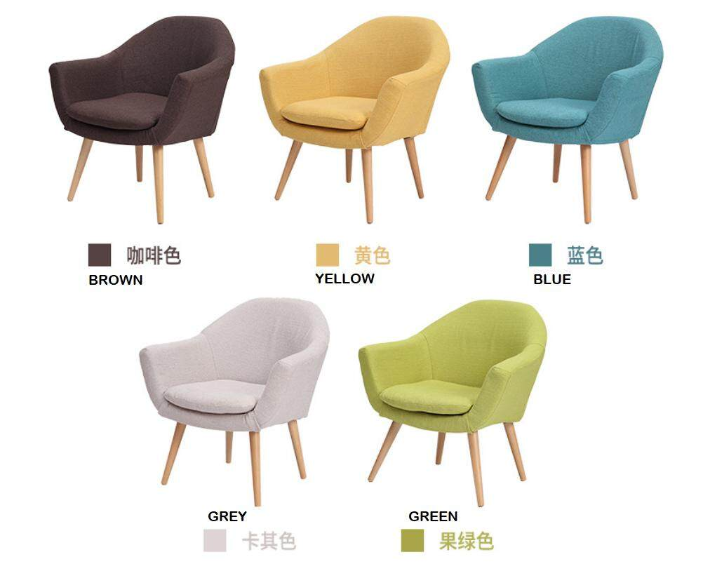 Coffee Chair Fabric Balcony Lazy Chair Living Room Chair Wooden Leg Wooden Chair