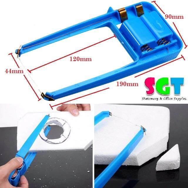 Styrofoam Cutter (N0.188)