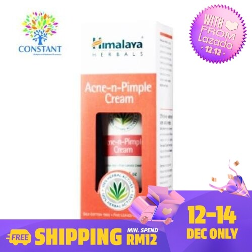 Himalaya Acne N Pimple Cream 30ml