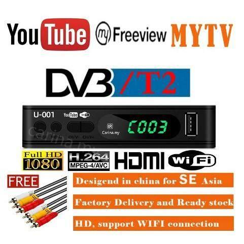 Megogo Digital TV Receiver USB Media Player Decoder free AV Cable & HDMI