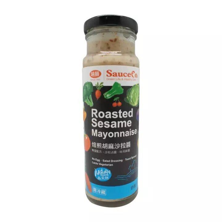 Sauce Co Roasted Sesame Mayonnaise (Lacto Vegetarian) 220g
