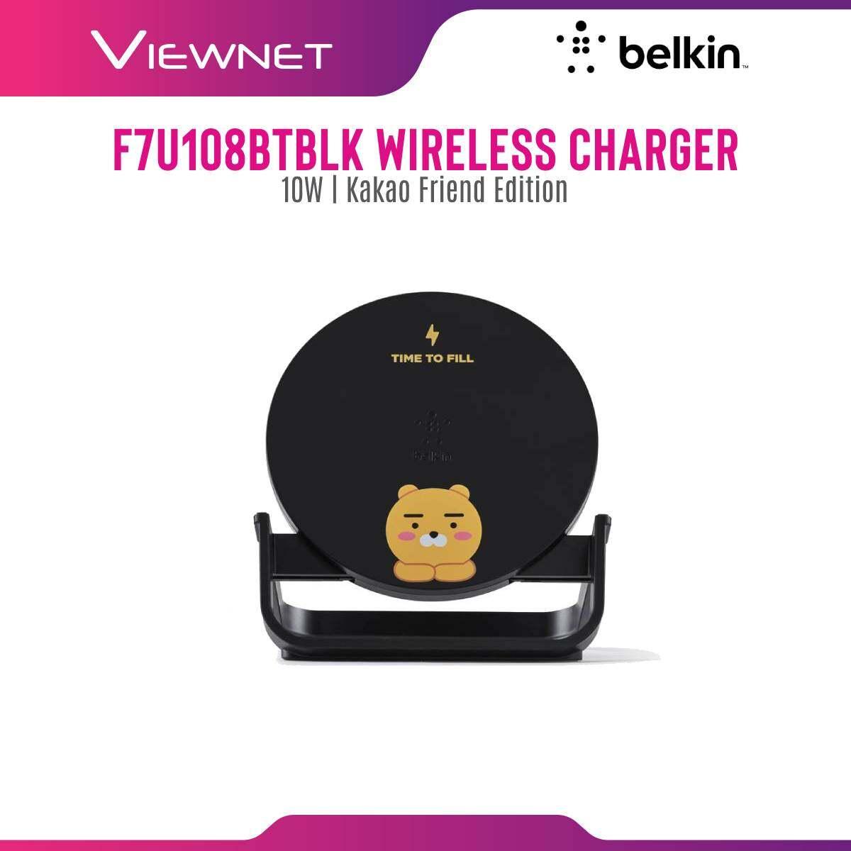 Belkin Boost up Wireless Charging Stand 10W Kakao Limited Edition  (F7U108BTBLK) BLK , (F7U108BTWHT) WHT