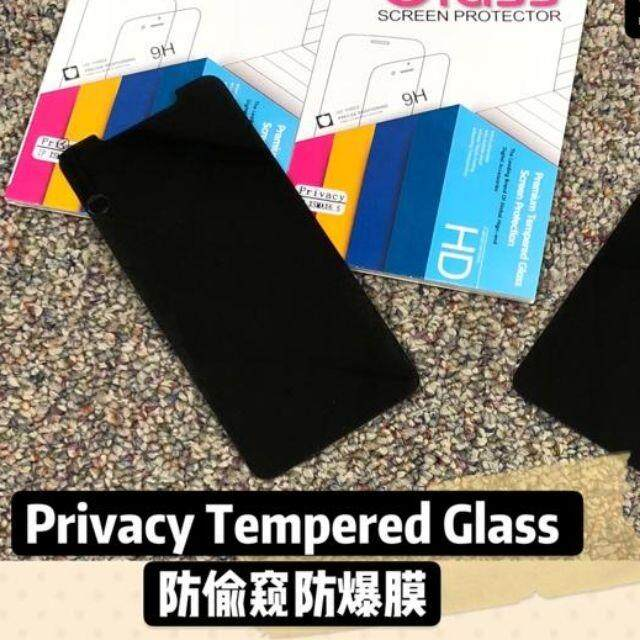 XIAOMI X3 NFC PRIVACY TEMPERED GLASS SCREEN PROTECTOR