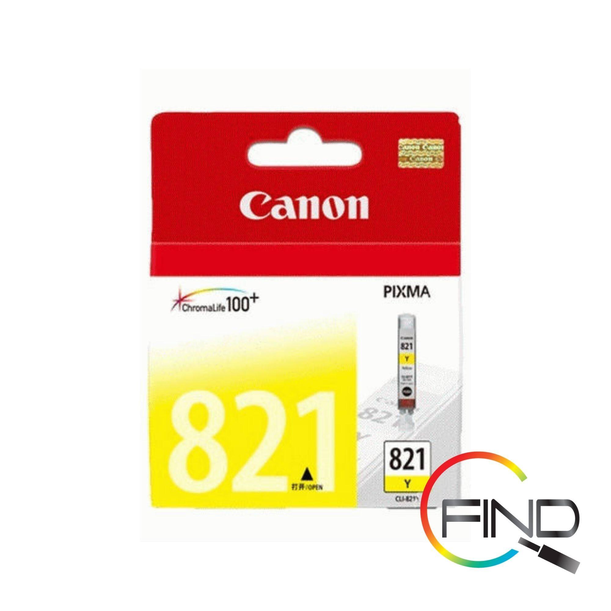 Canon CLI-821 Yellow Cartridge for MP568/MP628/MP638/MP648/MP988/MP996/MX876 Printer
