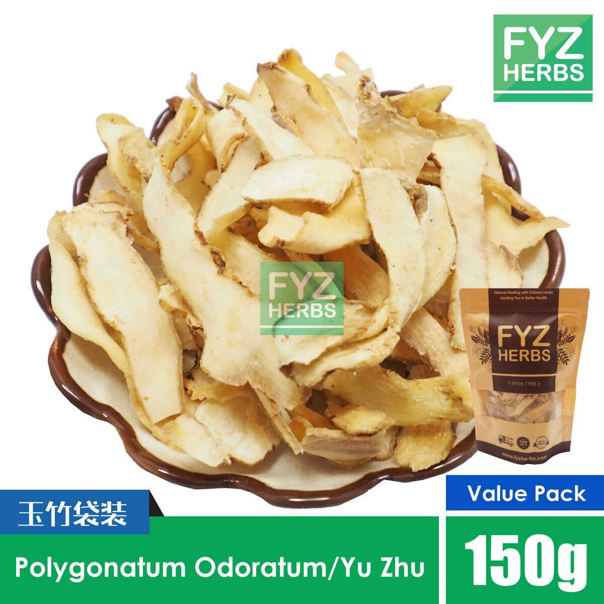 FYZ Herbs Polygonatum Odoratum Yu Zhu 150g [Value Pack] 玉竹袋装 150g