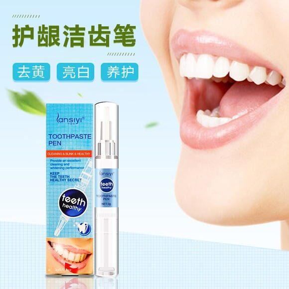Effective Teeth Whitening Dental Pen Tooth Gel Brightening Remove Yellow Smoke