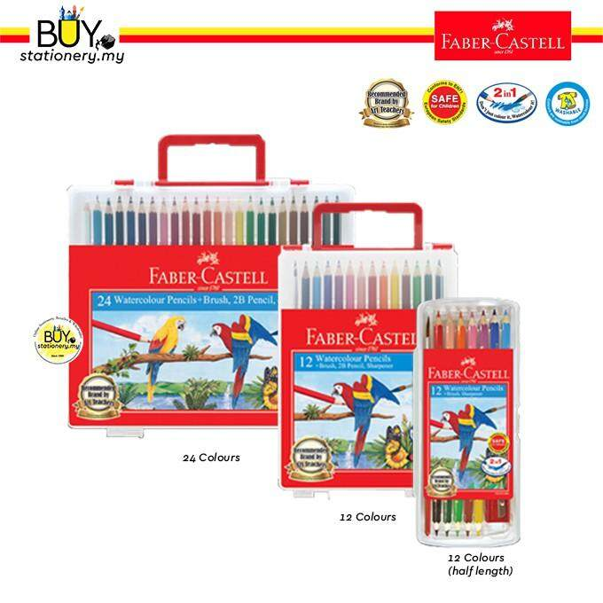 Faber Castell Wonder Box - Parrot Watercolour Pencil 12s,12L, 24L (BOX)