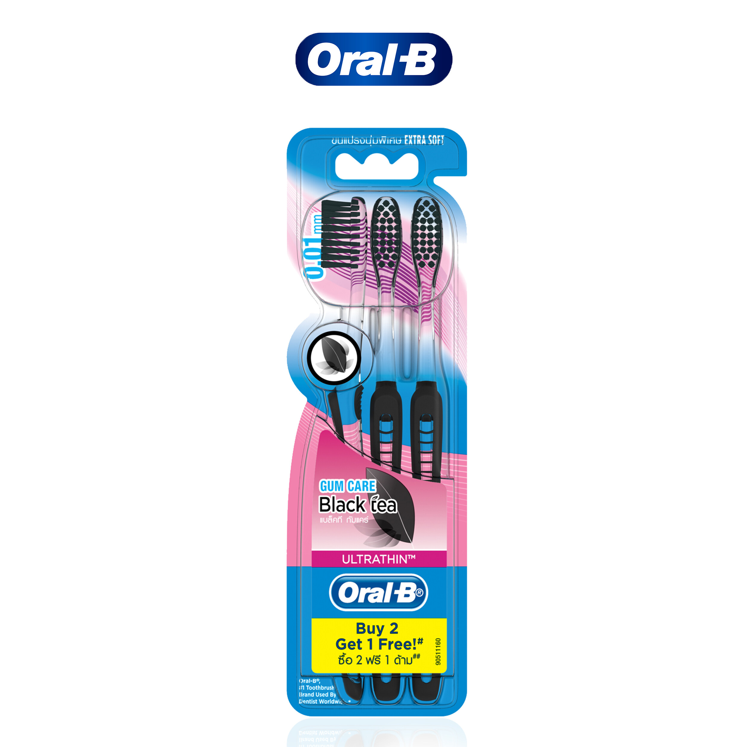 Oral-B UltraThin Black Tea Gum Care (Extra Soft) Manual Toothbrush 3 Count