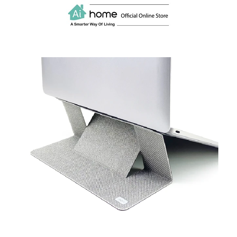 IM Adhesive Foldable Laptop Stand [ Ai Home ]