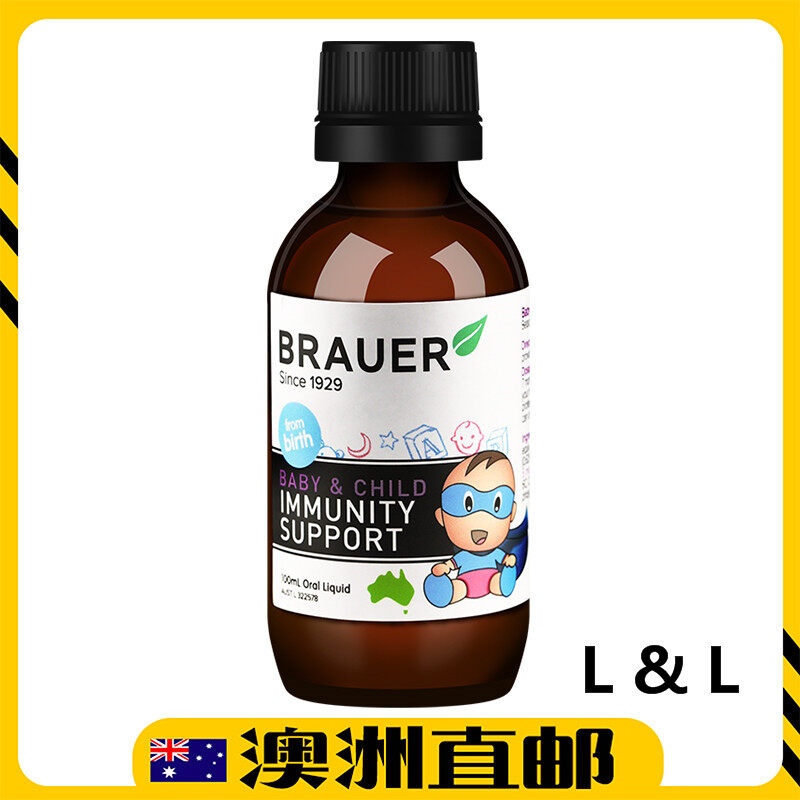 [Pre Order] Brauer Baby & Child Immunity Support Oral Liquid 100ml (Made in Australia)