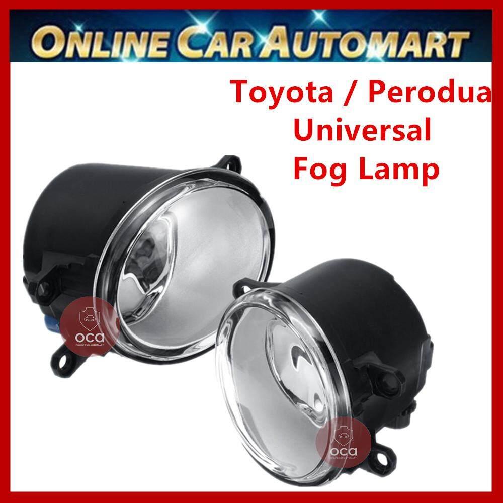 Perodua Myvi Icon OEM Car Fog Light/Fog Lamp (ty-190 White Glass Surface) 2Pcs
