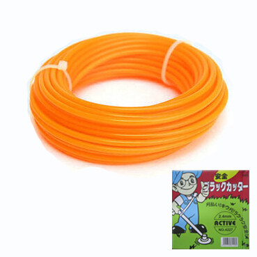 Tali Potong Rumput Activ Grass Trimmer Cutter Nylon Mowing Rope Trimmer Line For Garden Estate Grass Cutting LittleThing