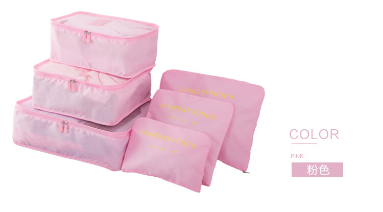 Bolster Store 6 in 1 Clothes Storage Bags Packing Cube Light Weight Travel Luggage Organizer Storage Bag