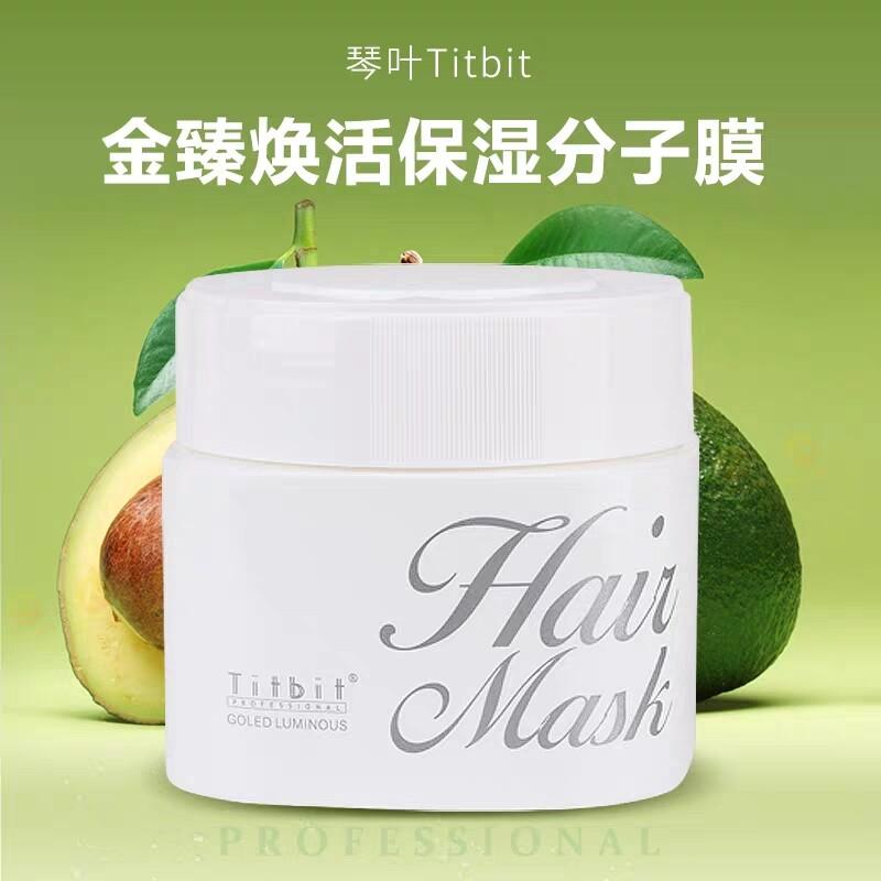 Tibit Professional Hair mask 220ml