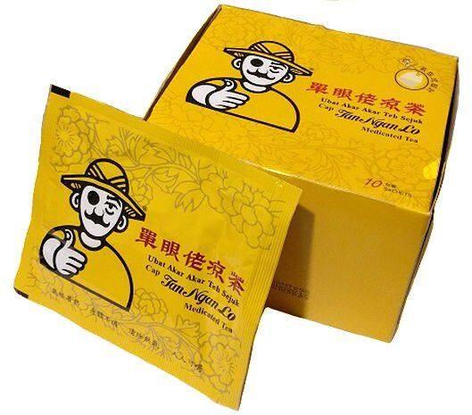 VALUE PACK!!!Tan Ngan Lo Medicated tea 10'strip