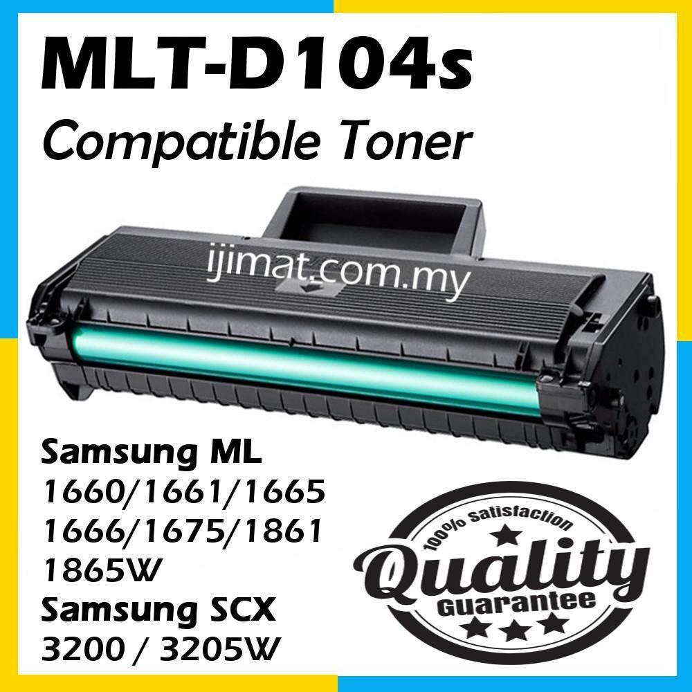 Samsung MLT-D104S / MLT104 / MLTD104s Compatible Laser Toner Cartridge For Samsung ML1660 ML1661 ML1665 ML1666 ML1675 ML1670 ML1860 ML1861 ML1865W SCX3200 SCX3205 SCX3205W Printer