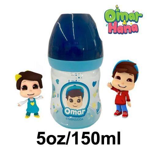 HOT! Omar & Hana Limited Stock Wide Neck 5oz Milk Feeding Bottle (BPA Free)
