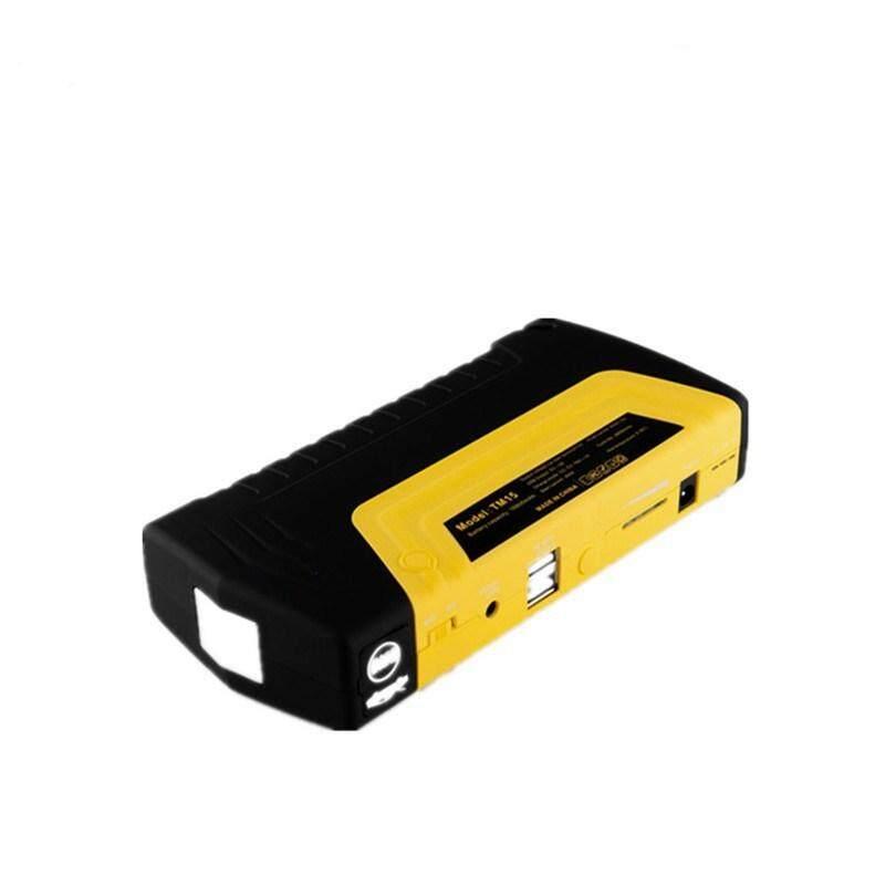 High Power 50800mAh Multi-function Car Jump Starter Power Bank - Yellow