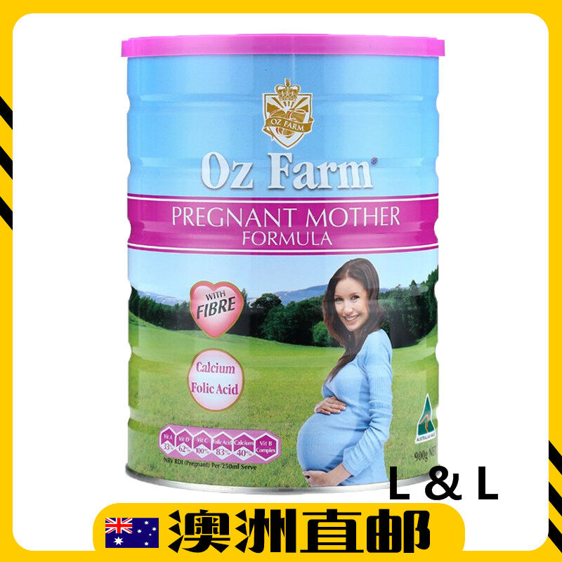 [Pre Order] OZ FARM Pregnant Mother Formula (900g) (Made in Australia)