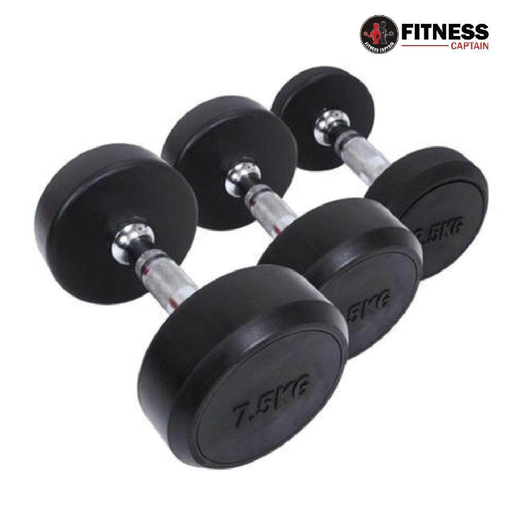 Fitness Captain Gym Rubber-Coated Round Fix Weight Dumbbell 5kg ( 2 x 2.5kg )