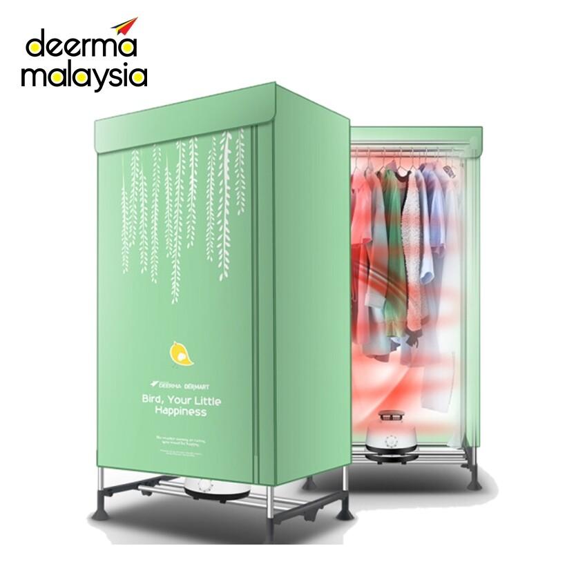 Deerma V1 Portable Rapid Clothes Dryer - Light Green