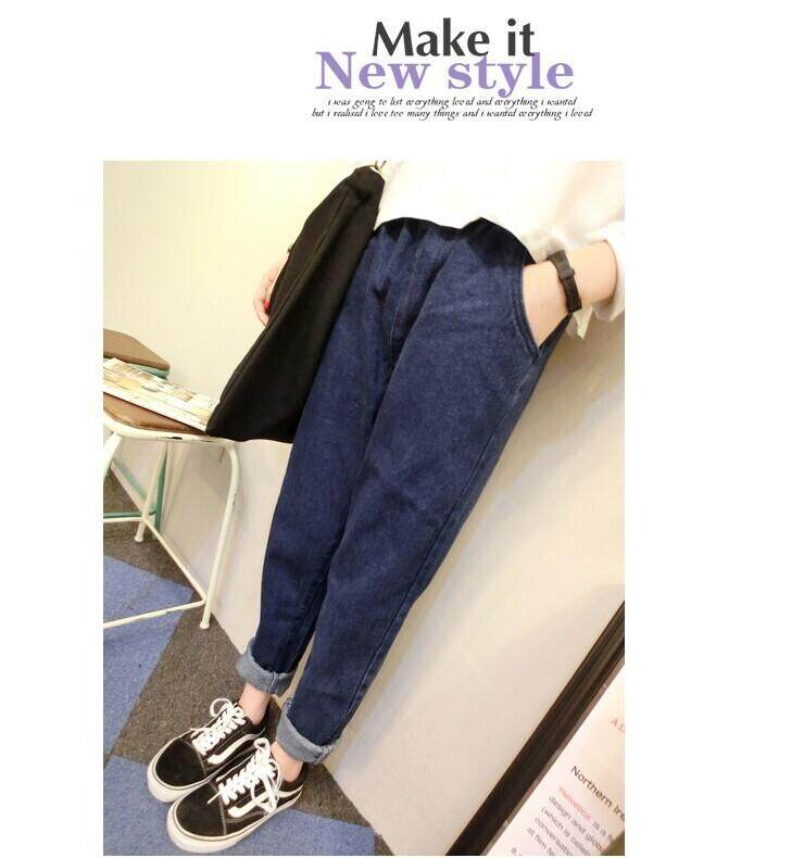 Women Korean Style Stretchable Casual Straight Cut Expandable Elastic Jeans