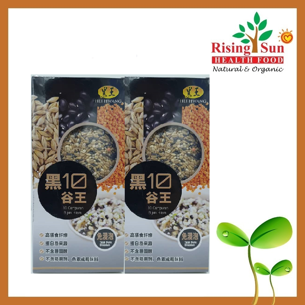 Hei Hwang Black 10 Mix Grains 1Kg - Twin Pack